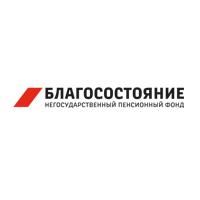 НПФ Благосостояние личный кабинет, официальный сайт