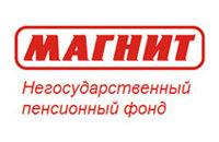 """НПФ """"Магнит"""""""
