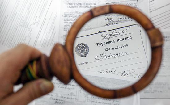 Новая пенсионная реформа-ИПК-с 1 января 2020 года — Чем важен день
