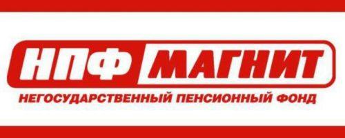 НПФ Магнит