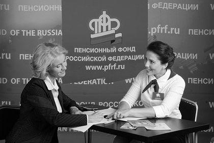 Телефон горячей линии ПФР в Мурманской области