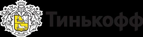 Банк Тинькофф – самые выгодные условия кредитования для пенсионеров