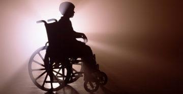Пенсия детям инвалидам в 2019