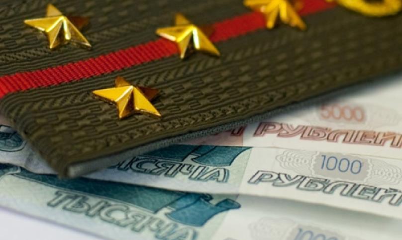 Пенсии вдовам военного пенсионера при потере кормильца? Какая пенсия и льготы положены вдове военного