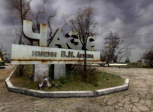 Пенсия по потери кормильца вдовам Чернобыльцев