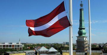 пенсия в латвии