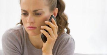 телефон пенсионного фонда по материнскому капиталу