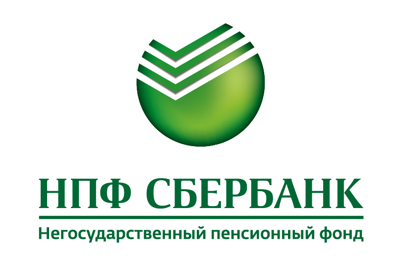 Личный кабинет негосударственного пенсионного фонда сбербанк справка о начислении пенсии где можно получить