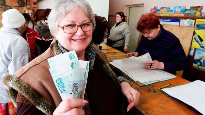 Замораживание индексации пенсий работающим пенсионерам