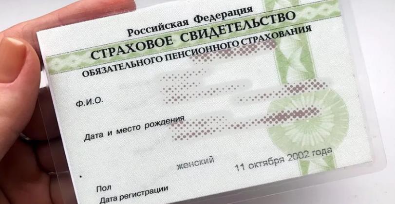 Как на Госуслугах поменять номер телефона, паспортные данные, СНИЛС и почту