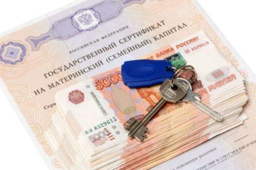 Получение денег на строительство дома