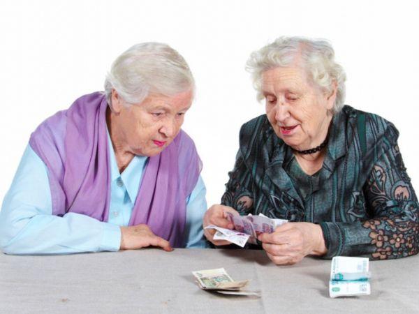 Пожилые пенсионерки