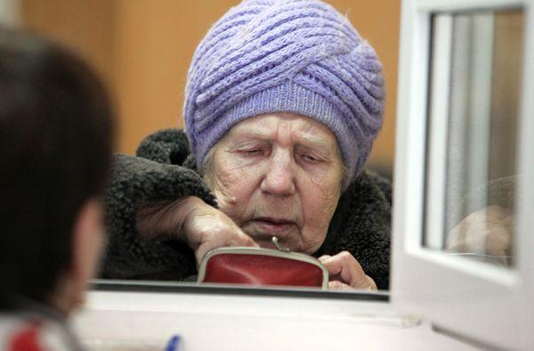 Когда назначается социальная пенсия по старости