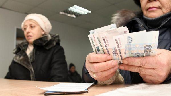 Выплаты работающим пенсионерам
