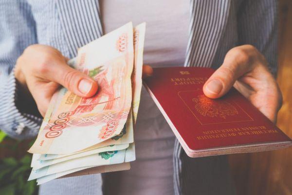 Российский паспорт и рубли