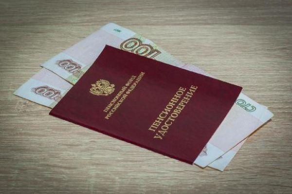 Деньги и удостоверение