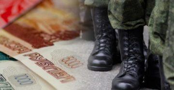 надбавка за выслугу лет военнослужащим в процентах